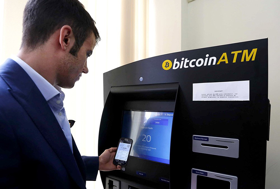Bitcoin ATMs: review of devices in Philippines