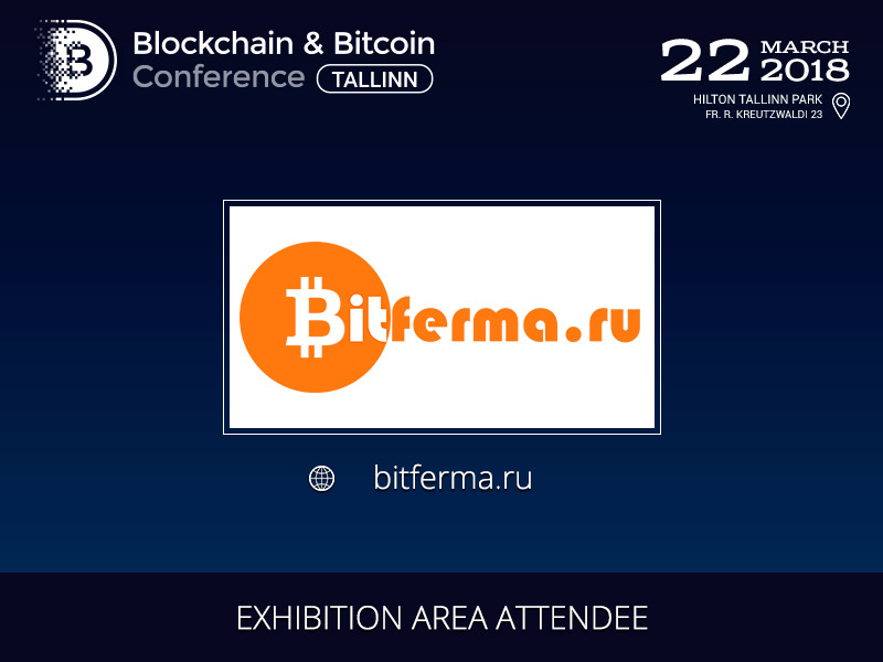 Bitferma will showcase its product – a mobile farm for mining – at the Blockchain & Bitcoin Conference Tallinn exhibition area