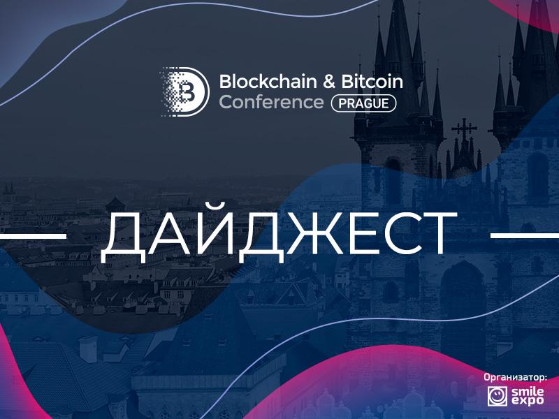 Блокчейн-смартфон за фиат и расширение AML-закона в Европе: дайджест блокчейн-индустрии