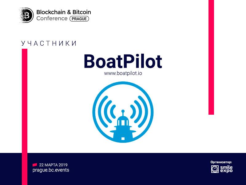 BoatPilot представит блокчейн-решения для навигации в яхтинге