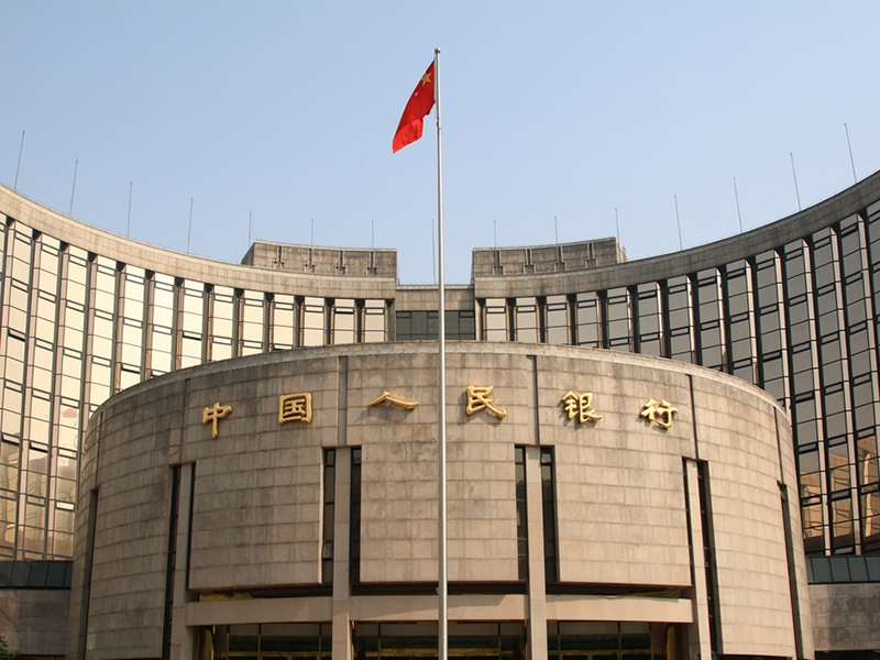 China's Central Bank investigates American blockchain startups