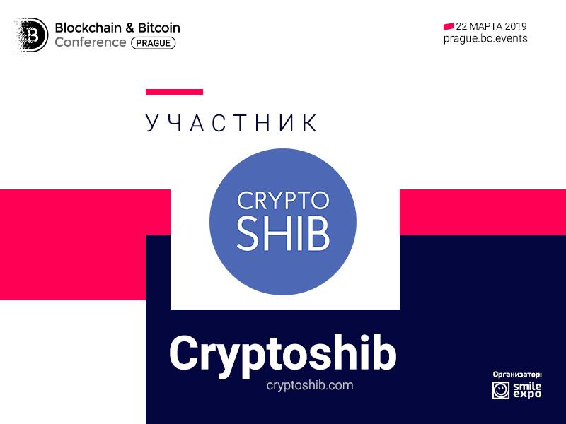 Cryptoshib представит новые проекты: Paycore и XUEZ в демозоне конференции