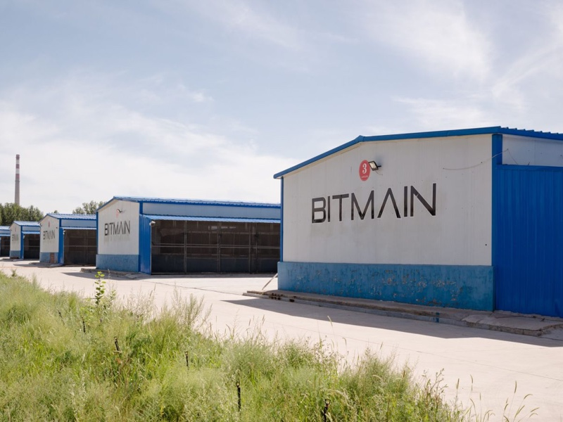 European subsidiary of Bitmain will appear in Switzerland