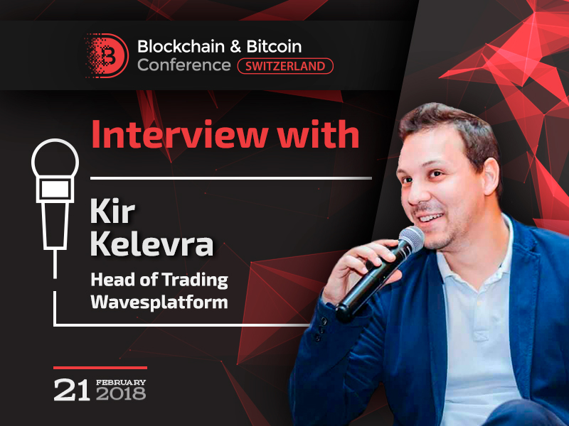 Kir Kelevra: Crypto trading has come to a deadlock, and ICO projects are more concerned about the image rather than about the product