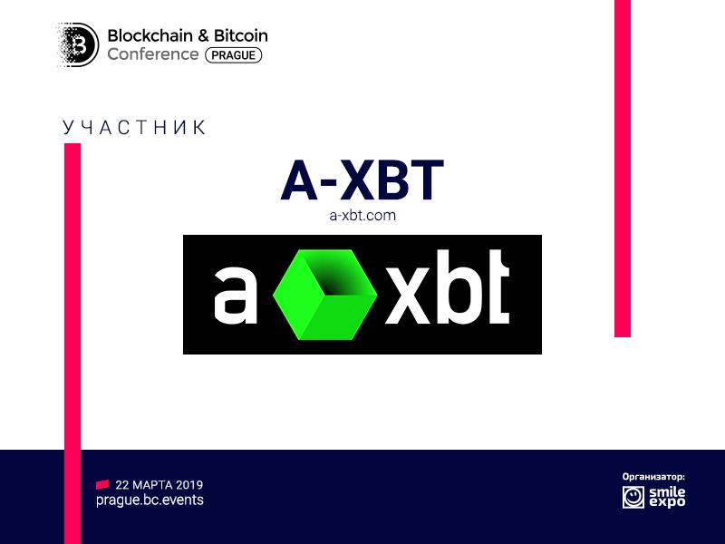 Крупнейший майнинговый дата-центр Сибири станет экспонентом Blockchain & Bitcoin Conference Prague