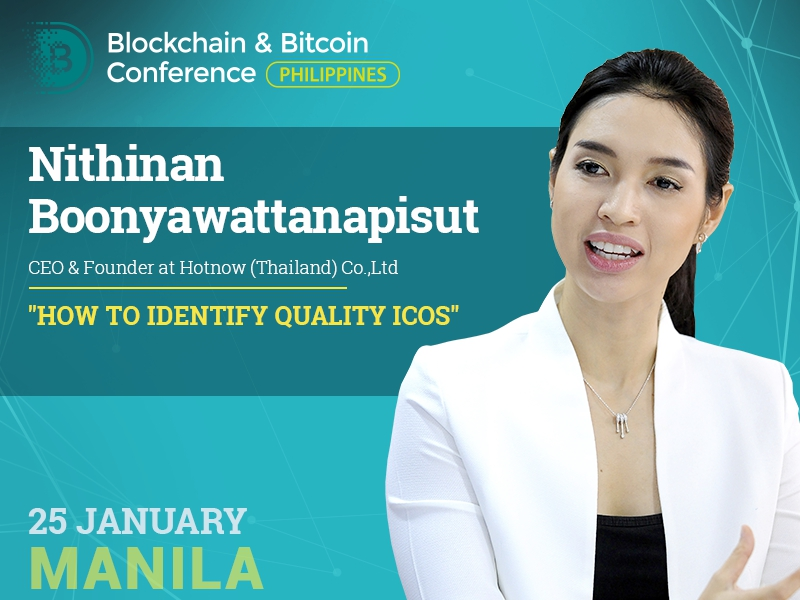 Nithinan Boonyawattanapisut: how to identify quality ICOs?