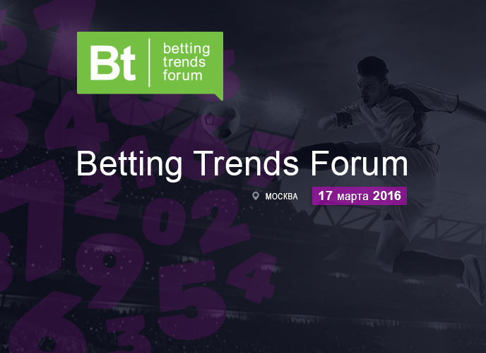 First Betting Trends Forum: Everything About The State And Possibilities Of The Sports Betting