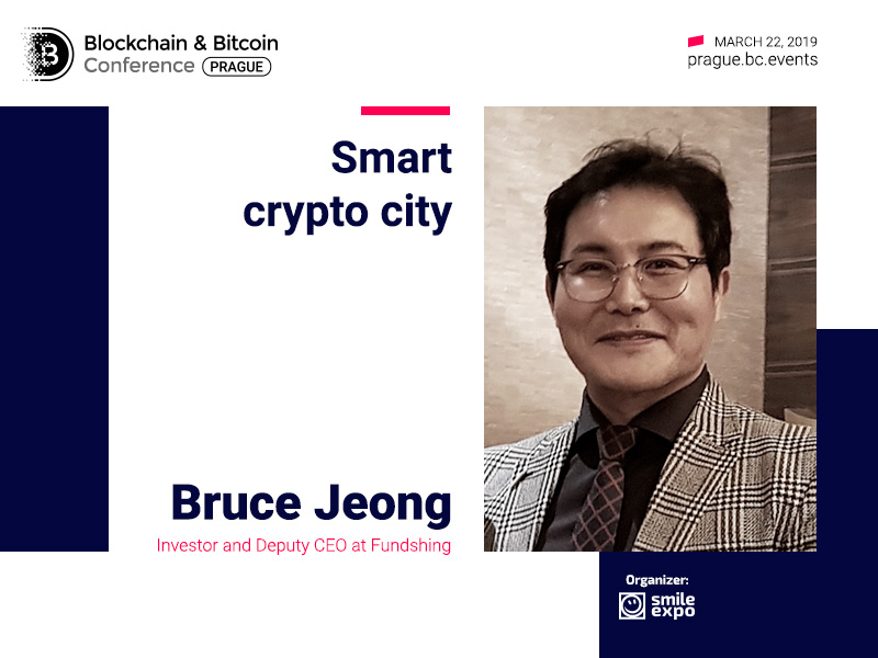 Smart city on blockchain: Bruce Jeong, Investor & Deputy CEO at Fundshing