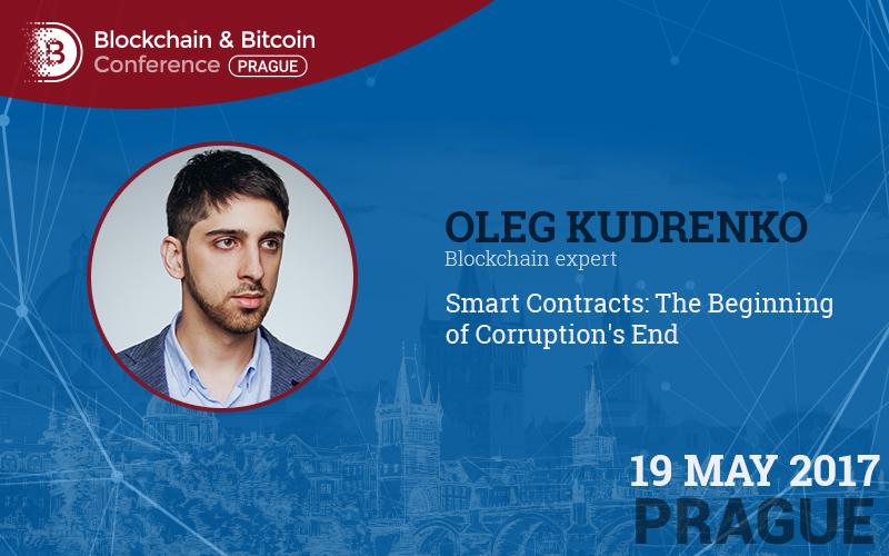 Smart kontrakty jako radikální nástroj pro boj proti korupci. Příspěvek blockchain-vývojáře Olega Kudrenko