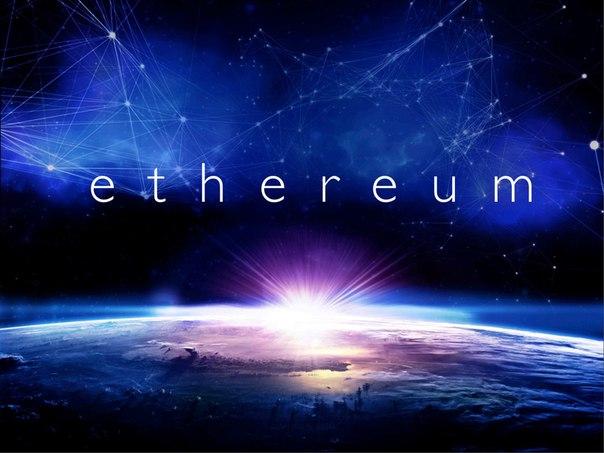 Buzz around Ethereum: Bitcoin 2.0 or a bubble?