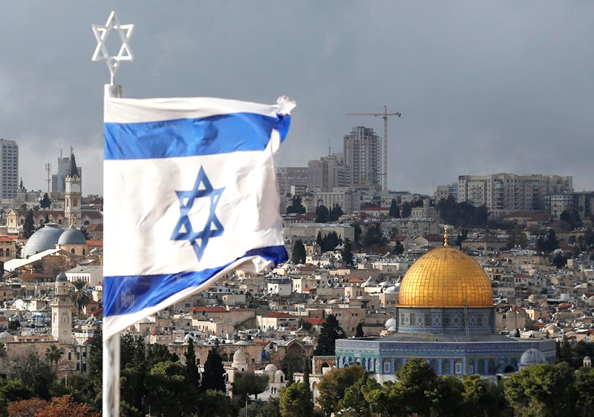 The first steps to regulate ICOs taken in Israel