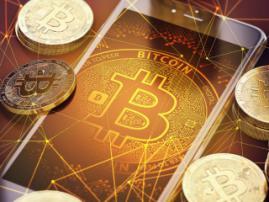 Bitcoin ETF: 20 warnings to investors