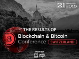 Blockchain & Bitcoin Conference Switzerland featured ICO legislation and blockchain tech integration issues