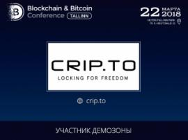 CRIP.TO станет участником Blockchain & Bitcoin Conference Tallinn