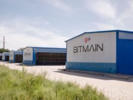 European subsidiary of Bitmain will appear in Switzerland