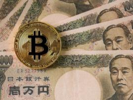 GMO Internet Group to pay its staff in bitcoins