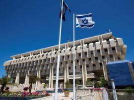 Israel's bank does not accept cryptocurrency
