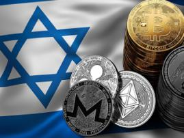 Israel to issue national cryptocurrency