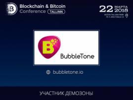 Новые возможности мобильной связи: Bubbletone представит разработки на Blockchain & Bitcoin Conference Tallinn