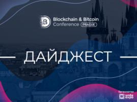 Новости из мира криптовалют: Binance в Европе и энергия на блокчейне