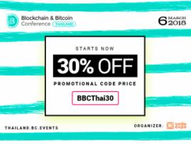Seize the day! 30% discount for Blockchain & Bitcoin Conference Thailand