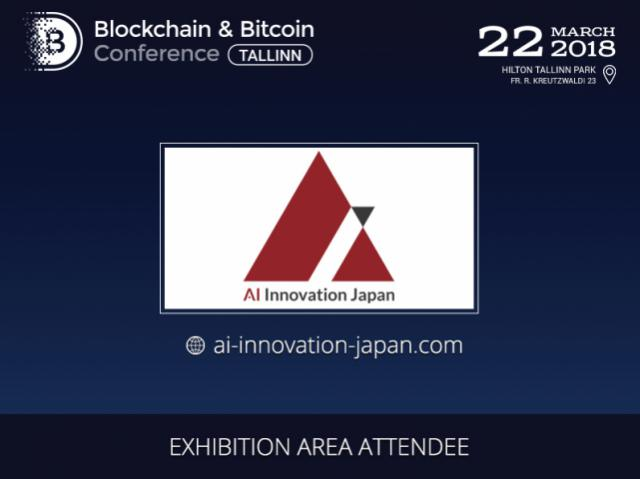 AI Innovation Japan to participate in exhibition area at Blockchain & Bitcoin Conference Tallinn