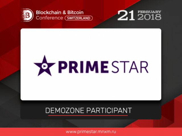 Blockchain platform for investing in Hollywood blockbusters is a participant of the exhibition area of Blockchain & Bitcoin Conference Switzerland