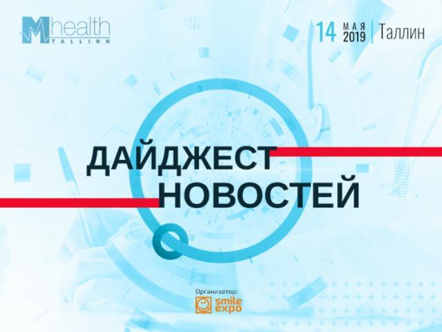 Девайсы для анализа крови и измерения ЭКГ: главные события в сфере M-Health