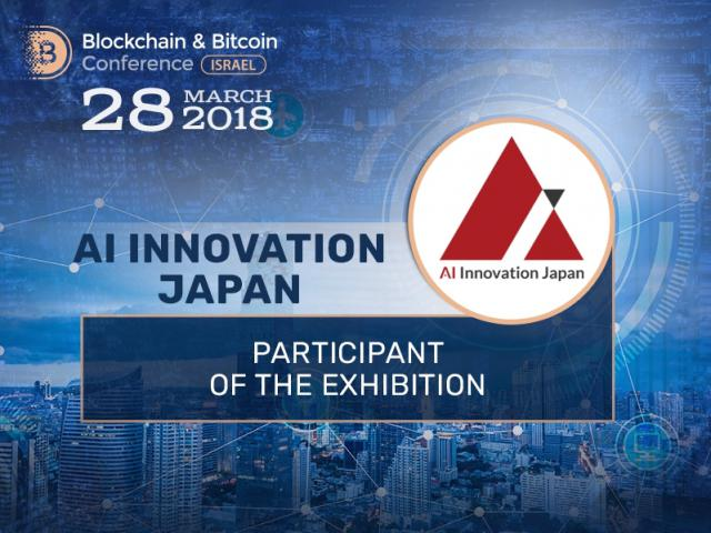 Exhibition Area Participant: AI Innovation Japan, owner of Japan's largest mining farm