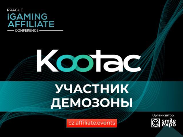 Kootac представит партнерскую программу своего бренда PlayEuroLotto в демозоне