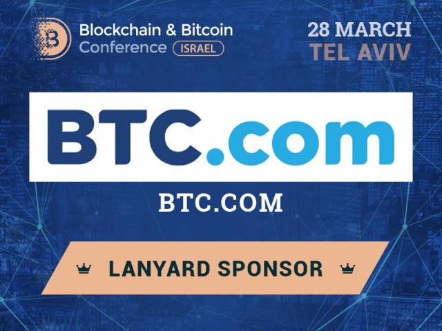 Largest mining pool – BTC.com: Sponsor of Blockchain & Bitcoin Conference Israel