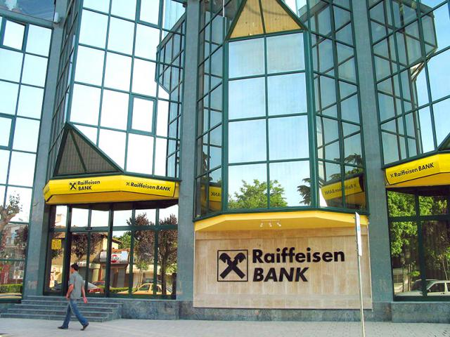 Raiffeisen Bank International and Microsoft have joined R3 blockchain consortium