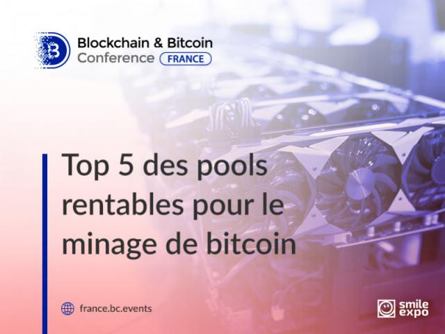 Top 5 des pools pour le minage de bitcoin en France