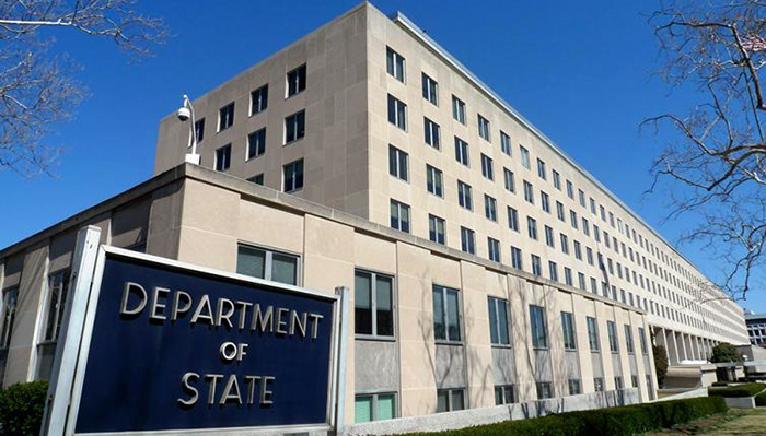 US Department of State will hold blockchain forum