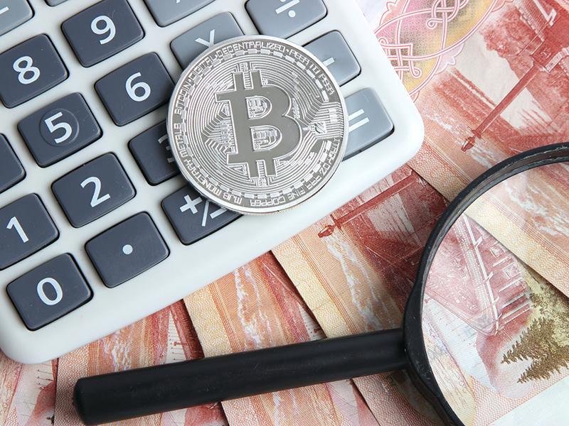 В России обсуждают правовой статус криптовалют
