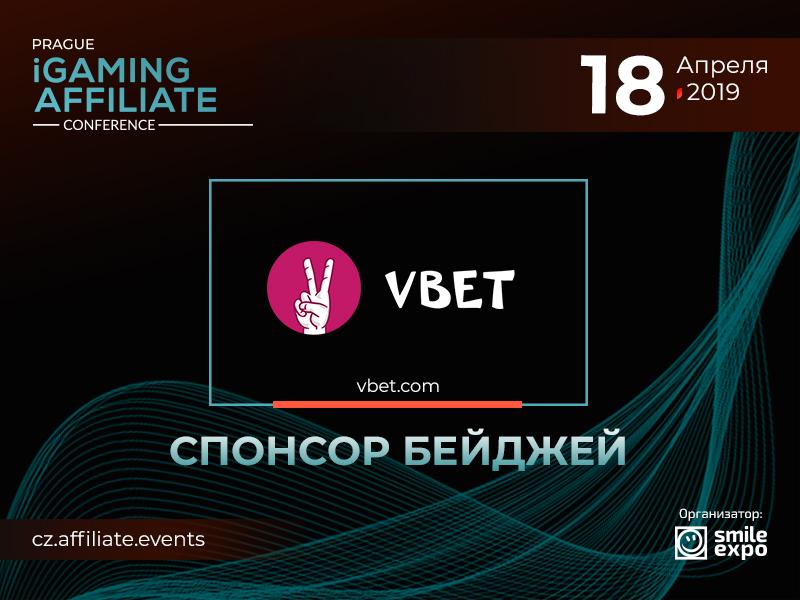 VBET выступит спонсором бейджей на Prague iGaming Affiliate Conference
