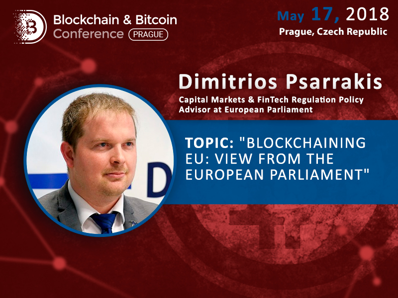 What European Parliament Says About Blockchain? Dimitrios Psarrakis, Advisor at European Parliament, Will Give an Insight