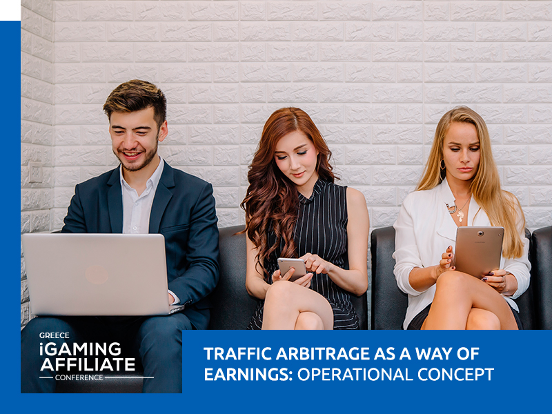 What Is Traffic Arbitrage and How to Benefit from the Start?