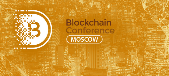 Blockchain Conference Russia