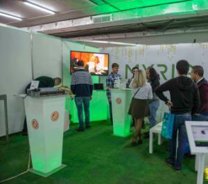 Exhibition area