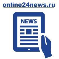 http://online24news.ru
